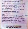 Kia Cerato, 2014 год, 820 000 руб.