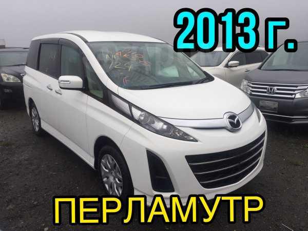 Mazda Biante, 2013 год, 783 000 руб.