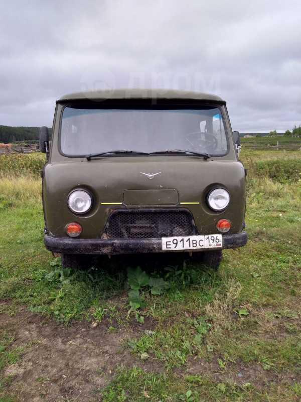УАЗ Буханка, 2009 год, 155 000 руб.
