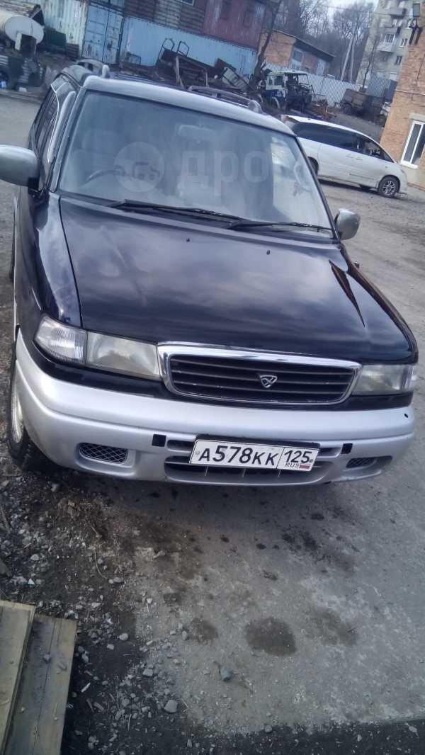 Mazda MPV, 1996 год, 220 000 руб.