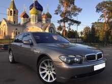 BMW 7, 2003 г., Москва