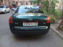 Барнаул A6 1999