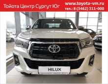 Сургут Hilux Pick Up 2018
