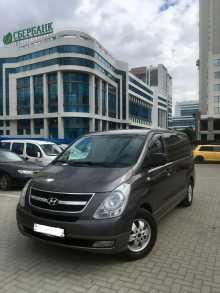 Hyundai H-1 Starex, 2013 г., Екатеринбург