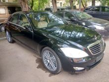 Краснодар S-Class 2009
