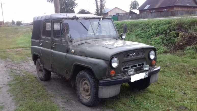 УАЗ 469, 1980 год, 87 000 руб.