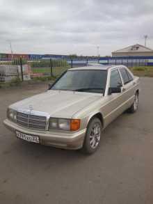 Кулунда 190 1989