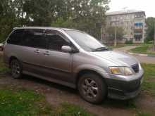 Mazda MPV, 1999 г., Новокузнецк