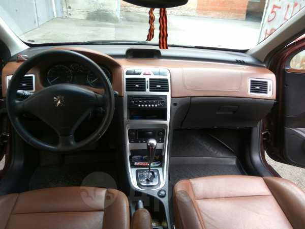 Peugeot 307, 2005 год, 260 000 руб.