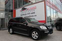 Красноярск GL-Class 2011