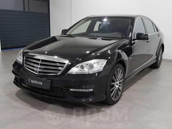 Mercedes-Benz S-Class, 2011 год, 1 430 000 руб.