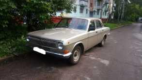 Томск 24 Волга 1985