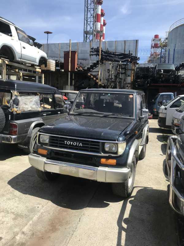 Toyota Land Cruiser Prado, 1994 год, 430 000 руб.