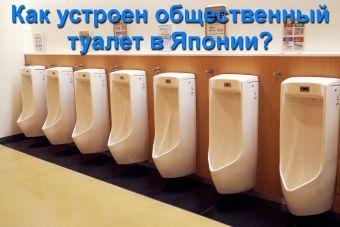 vihod-iz-golovi-raba-sdelali-tualet