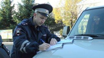 Нарушителям выписывают штраф 3000 рублей.
