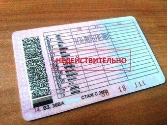 Также подделывают регистрационные документы на транспорт и полисы ОСАГО.