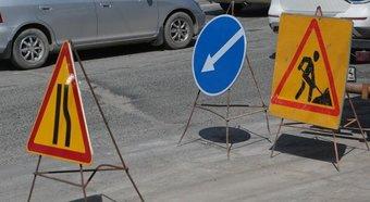 В их числе улицы Красина, Фабричная, Жуковского, Бердское шоссе и другие дороги.