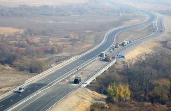 Это позволит значительно улучшить состояние дороги.