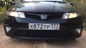 Honda Civic 2008 отзыв автора | Дата публикации 10.09.2018.