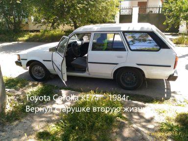 Toyota Corolla 1984 отзыв автора | Дата публикации 14.09.2018.