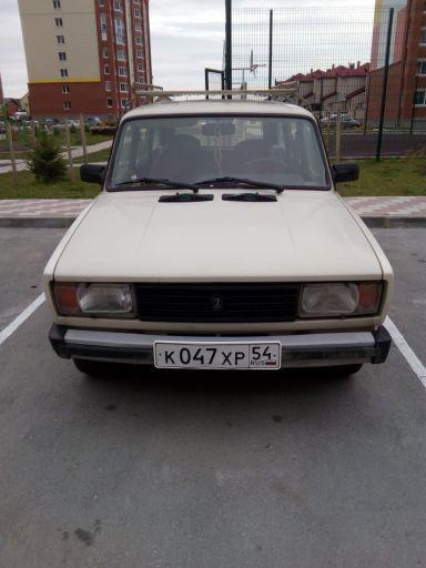 Лада 2104, 2000
