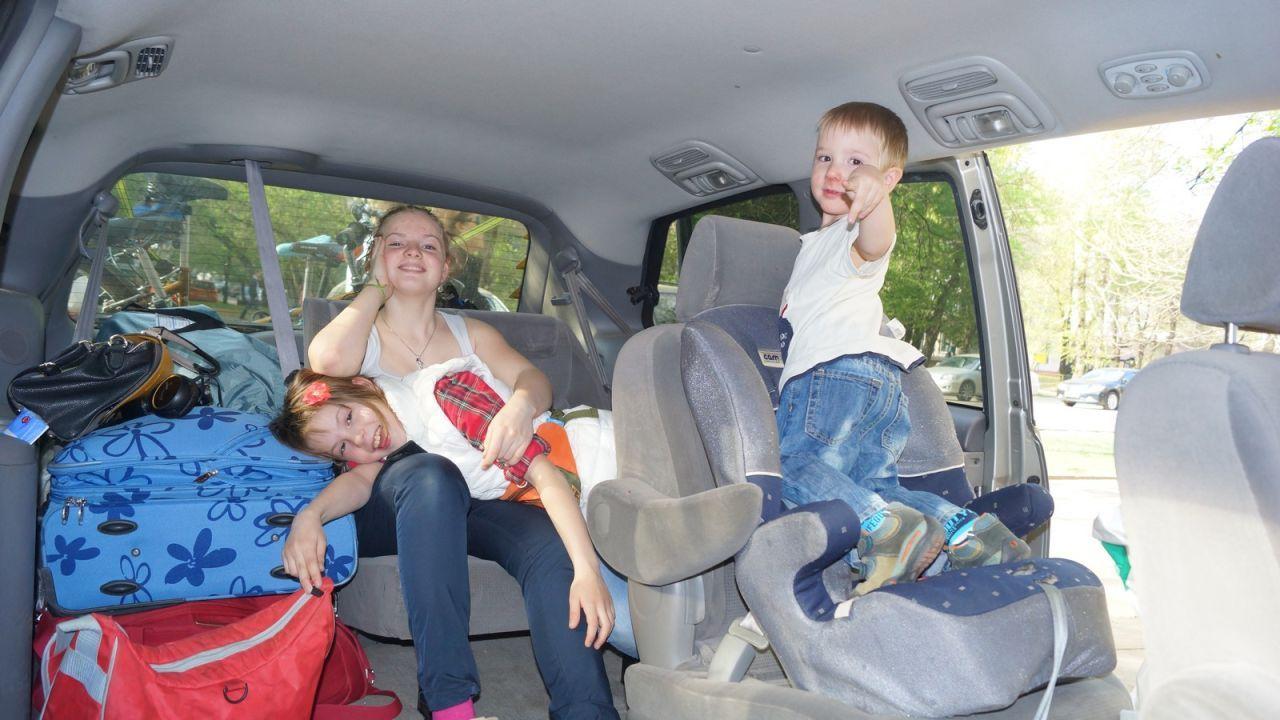 Дети готовы к дороге