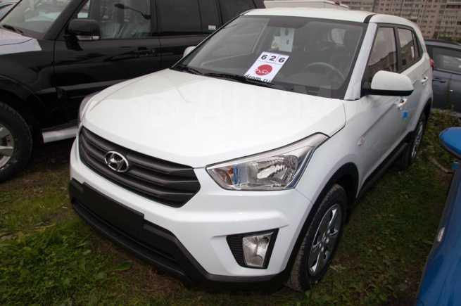 Hyundai Creta, 2018 год, 1 012 900 руб.