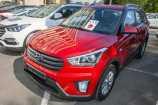 Hyundai Creta. КРАСНЫЙ (VALENTINE RED)