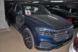 Volkswagen Touareg. СИНИЙ MOONLIGHT BLUE ПЕРЛАМУТР (C7C7)