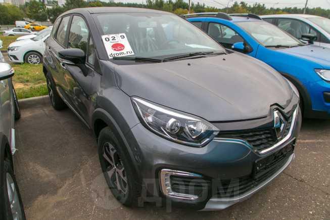 Renault Kaptur, 2018 год, 1 015 980 руб.