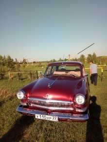 Бийск 21 Волга 1959