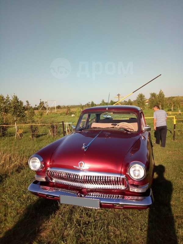 ГАЗ 21 Волга, 1959 год, 600 000 руб.