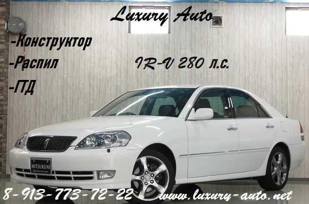 Toyota Mark II, 2003 год, 290 000 руб.