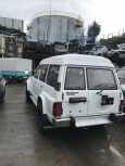 Nissan Safari, 1993 год, 670 000 руб.