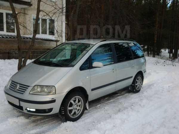 Volkswagen Sharan, 2004 год, 420 000 руб.