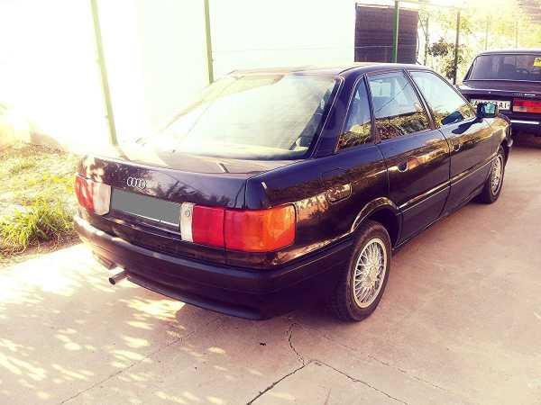 Audi 80, 1991 год, 156 000 руб.