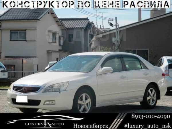 Honda Inspire, 2005 год, 220 000 руб.