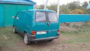 Стерлитамак Transporter 1996