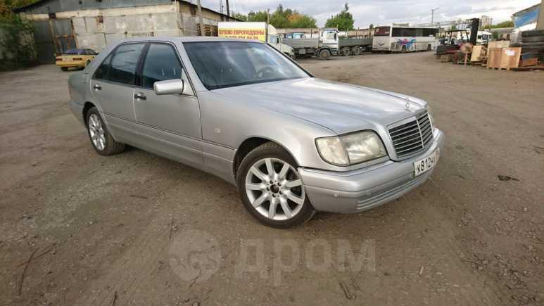 Mercedes-Benz S-Class, 1998 год, 490 000 руб.