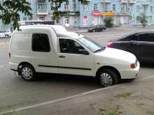 Барнаул Caddy 2002