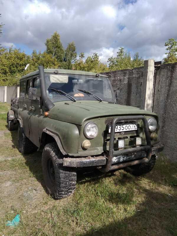 УАЗ 3151, 2004 год, 190 000 руб.