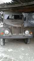 ГАЗ 69, 1954 год, 195 000 руб.