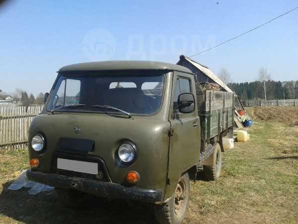 УАЗ Буханка, 1990 год, 70 000 руб.