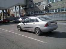 Прокопьевск Focus 2003