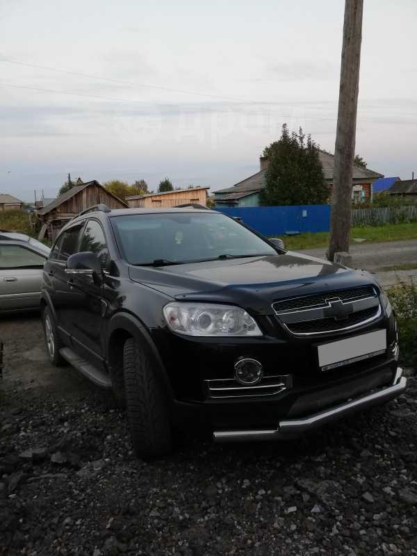 Chevrolet Captiva, 2008 год, 625 000 руб.