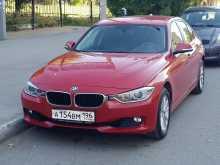 Курган 3-Series 2012