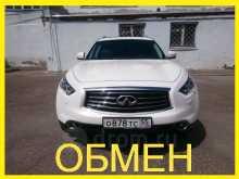 Омск FX37 2012