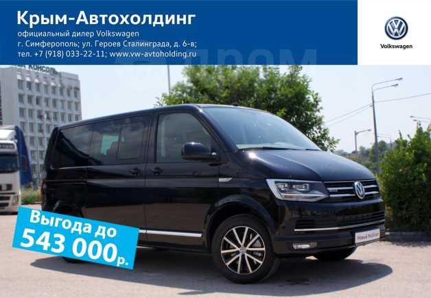 Volkswagen Multivan, 2017 год, 4 600 000 руб.
