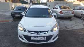 Тюмень Astra 2013