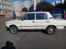 Барнаул 2106 1988